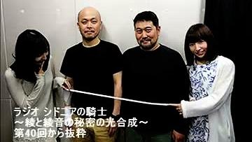 tsutomu & hiroyuki