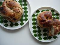 maruichi bagel