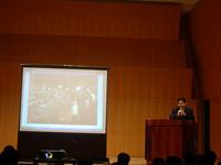 Taiwan seminar