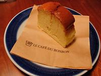 LE CAFE DU BONBON