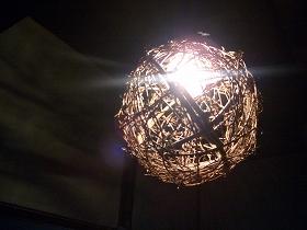 Lounge灯