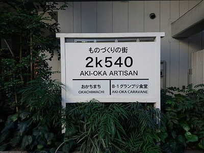 s-3765.jpg