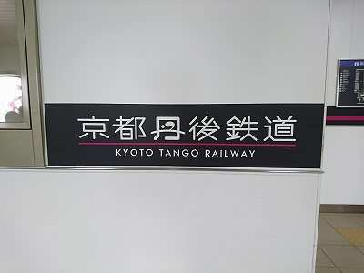 s-20170709くろまつ_170709_0026.jpg