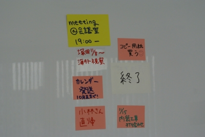 DSC_3036.jpg