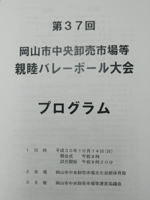 IMG00584.jpg