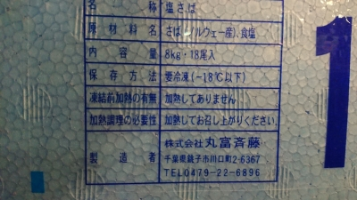 DSC_0002 (1).JPG