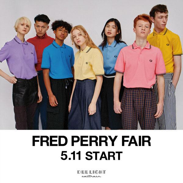 fredperry2018.jpg
