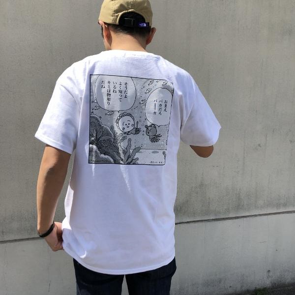 ラブラットコジコジTシャツ smart  cojicoji バックプリント (600x600).jpg