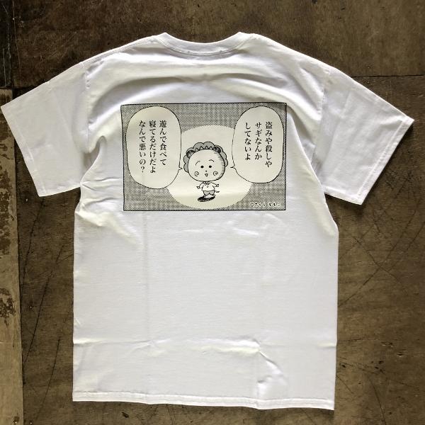 ラブラットコジコジTシャツnot bad (600x600).jpg