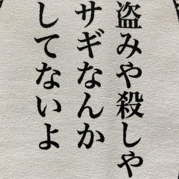ラブラットコジコジTシャツnot bad cojicoji labrat (600x600).jpg