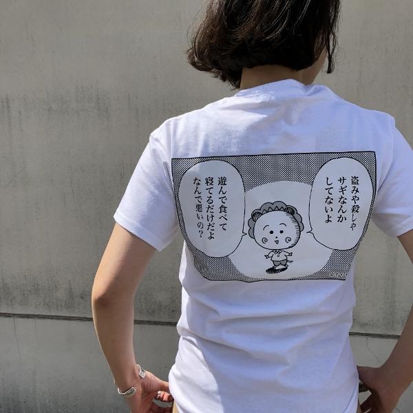 ラブラットコジコジTシャツnot bad cojicoji バックプリント (600x600).jpg