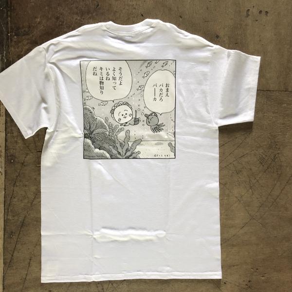 ラブラットコジコジTシャツsmartcojicoji (600x600).jpg
