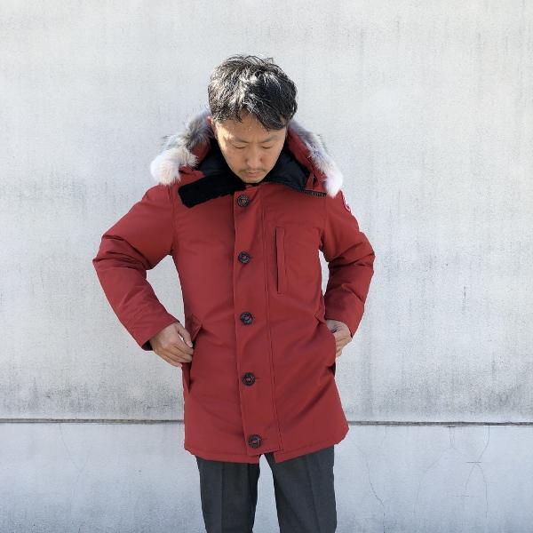 canada goose jasper red (600x600).jpg
