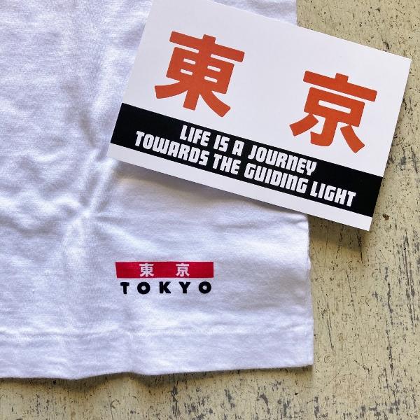 グラデーション ARIGATO ショートスリーブTシャツ 東京 (600x600).jpg