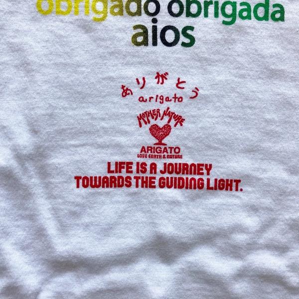グラデーション ARIGATO ショートスリーブTシャツ (600x600).jpg
