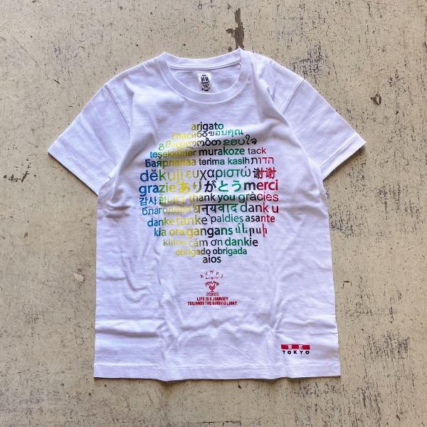 グラデーション ARIGATO ショートスリーブTシャツ hrm (600x600).jpg