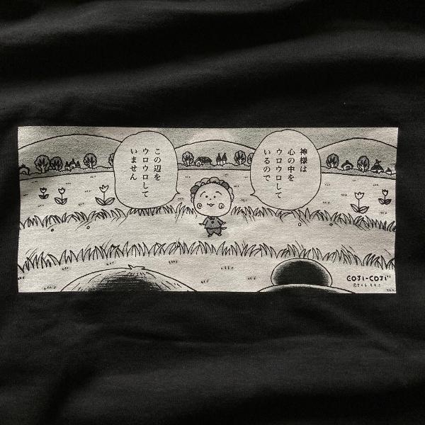 コジコジ 神様 (600x600).jpg