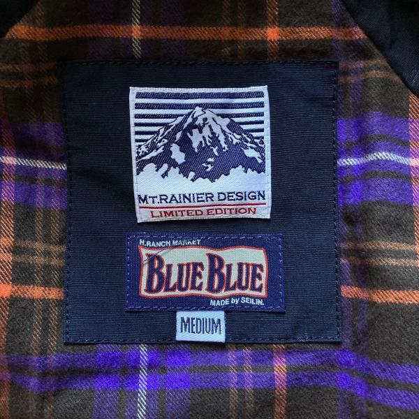 MRD・BLUE BLUE デニムコンビ マウンテンパーカ タグ (600x600).jpg