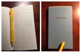 付属のノート