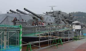 94式45口径46cm三連装砲塔!