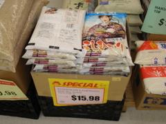 日本からの輸入米コシヒカリを発見!たった2Kgで$16−かよぉ〜〜!!高っかぁ〜〜〜〜い!!!