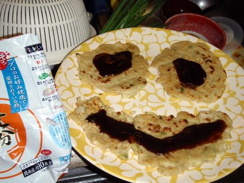 東京出身のあたしがお好み焼きを作ると・・・・・・・ホットみ焼きに・・・・