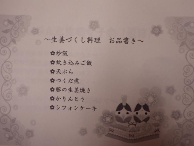 2014.3.4 045.JPG