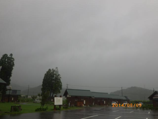 台風2 010.JPG