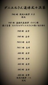 RIMG6107.JPG