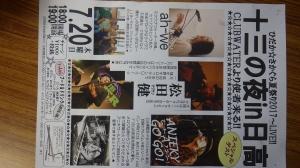 RIMG7469.JPG