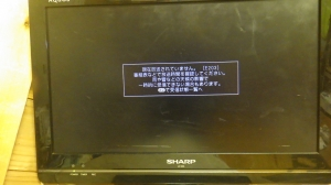 RIMG8095.JPG