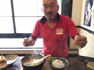 鍋焼き10.JPG