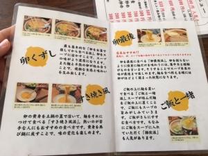 鍋焼き5.JPG