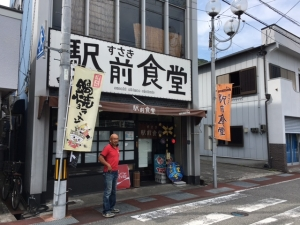 鍋焼き1.JPG