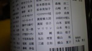 RIMG6169.JPG