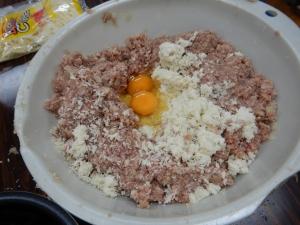 炊飯器でハンバーグ 013.JPG