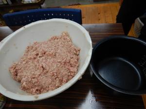 炊飯器でハンバーグ 012.JPG