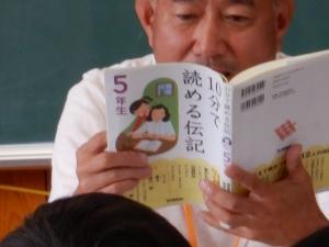 読み聞かせ&ガルテン訪問(小学生) 017.JPG