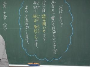ぐっさん草刈り&読み聞かせ 028.JPG