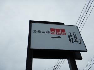 高松ツアー 035.JPG