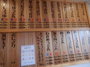 高松ツアー 013.JPG