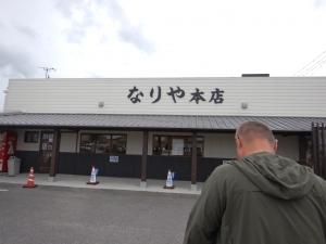 高松ツアー 012.JPG