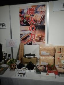 読み聞かせ&物産展 044.JPG