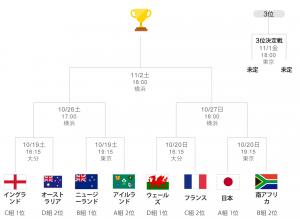 tournament_pc_1013_01.png