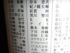 DSCN2788.JPG