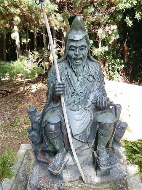 役行者銅像
