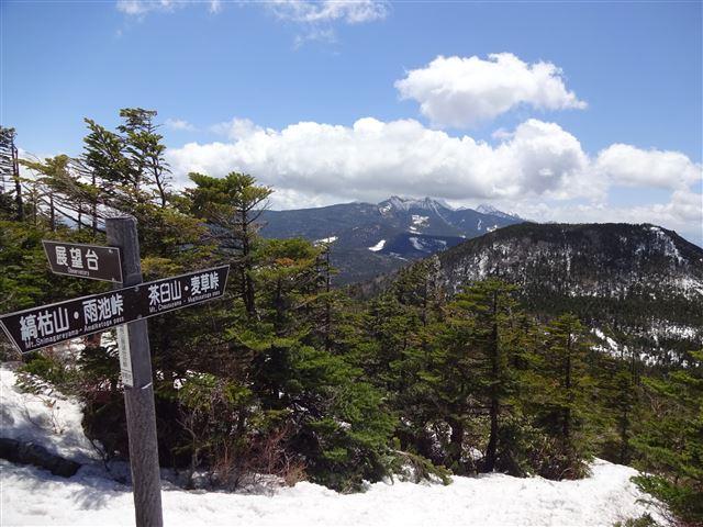 茶臼山・赤岳