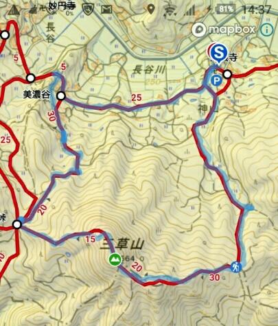 三草山地図