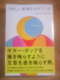 080109_023133.JPG