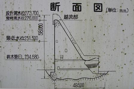 IMGP9894.JPG